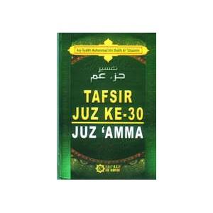 BUKU TAFSIR JUZ KE 30, JUZ AMMA