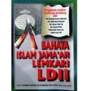 BUKU BAHAYA ISLAM JAMAAH LEMKARI, LDII