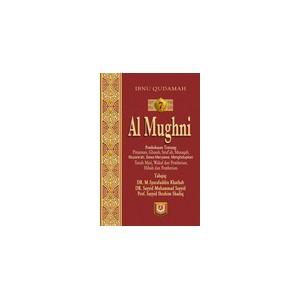 KITAB AL MUGHNI (16 JILID LENGKAP)