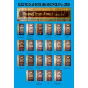 BUKU MUSNAD IMAM AHMAD (22 JILID LENGKAP)