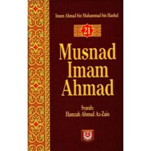 KITAB MUSNAD IMAM AHMAD (22 JILID LENGKAP)