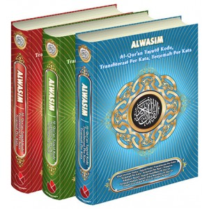 AL-QUR'AN AL WASIM  UKURAN A4 (TAJWID KODE,TRANSLITERASI/LATIN, TERJAMAH PERKATA)