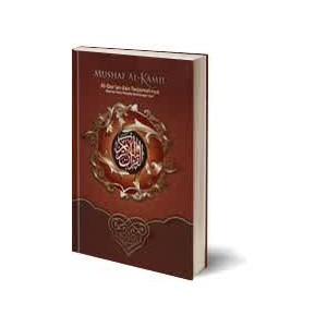MUSHAF AL QUR'AN AL KAMIL SEDANG HARD COVER 14,5 X 21 CM (AL QUR'AN NON TERJEMAH)
