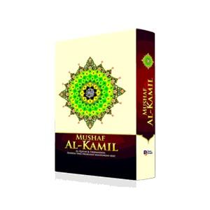 MUSHAF AL QUR'AN AL KAMIL KECIL HARD COVER 10,5 X 14,5 CM (AL QUR'AN PLUS TERJEMAH)