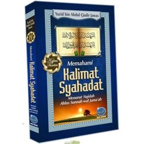 BUKU MEMAHAMI KALIMAT SYAHADAT (Menurut Aqidah Ahlus Sunnah Wal Jama'ah)