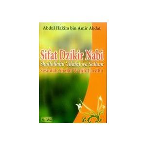 BUKU SIFAT DZIKIR NABI SHALALLAHU 'ALAIHI WA SALAM