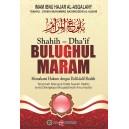 BUKU SHAHIH DHAIF BULUGHUL MARAM