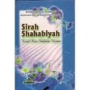 BUKU SIRAH SHAHABIYAH (Kisah Para Sahabat Wanita Rasulullah)