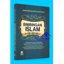 BUKU BIMBINGAN ISLAM UNTUK PRIBADI DAN MASYARAKAT