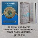 AL QURAN AL MUMAYYAZ TERJEMAH TRANSLITERASI PERKATA TAJWID WARNA UKURAN A4