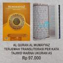 AL QUR'AN AL MUMAYYAZ Ukuran  A5 (Al-Qur'an Tajwid Warna Transliterasi Per Kata dan Terjemah Per Kata)