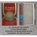 AL QURAN AL-HADI TERJEMAH DAN TRANSLITERASI PER KATA KODE TAJWID UKURAN B5 (17 X 25 CM)