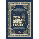 BUKU TUNTUNAN DO'A DENGAN ASMA-UL HUSNA