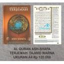 AL QURAN ASH-SHAFA TERJEMAH TAJWID WARNA UKURAN A4