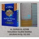AL QUR'AN AL QUR'AN TAJWID PELANGI AL AZHIM UKURAN 21 X 29,7 CM
