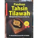 PAKET BUKU DAN CD PANDUAN TAHSIN TILAWAH