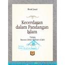 BUKU KECERDASAN DALAM PANDANGAN ISLAM