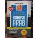 BUKU METODE CEPAT BELAJAR BAHASA ARAB METODE MADROED JILID 1-2