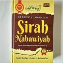 BUKU AR-RAHIQ AL-MAKHTUM SIRAH NABAWIYAH