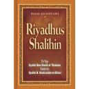 BUKU RIYADHUS SHALIHIN