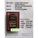 BUKU SYARAH HADITS HUKUM BUKHARI MUSLIM