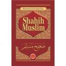 BUKU SHAHIH MUSLIM LENGKAP 1 SET HILID 1-4