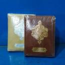 Al Qur'an As-Samad A6 Resleting