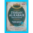 BUKU SYARAH AL-KABAIR IMAM ADZ-DZAHABI