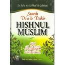 BUKU SYARAH DOA DAN DZIKIR HISNUL MUSLIM