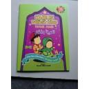 Buku Kamus Bahasa Arab Untuk Anak Kosakata Sehari Hari Dan Gambar