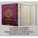 AL QURAN AL-AMZAR TERJEMAH PER KATA TRANSLITERASI TAJWID WARNA UKURAN A4