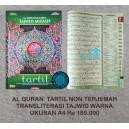 AL QURANUL KARIM TARTIL NON TERJEMAH TRANSLITERASI TAJWID WARNA KURAN A4 (21 X 29,7 CM)
