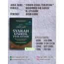 BUKU SYARAH USHUL TSALATSAH MENGENAL ALLAH , RASUL & DIENUL ISLAM