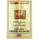 RINGKASAN TAFSIR AS SA'DI (Buku Mudah Memahami Al-Qur'an)