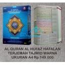 Al QURAN AL HUFAZ HAFALAN TERJEMAH TAJWID WARNA UKURAN A4 (21 CM X 30 CM)