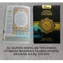 AL QURAN MUSHAF HAFALAN UTSMANI MADINAH TERJEMAH TAJWID RESLETING UKURAN A5
