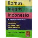 BUKU KAMUS INGGRIS - INDONESIA (SC)
