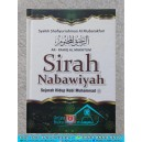 BUKU SIRAH NABAWIYAH SEJARAH HIDUP NABI MUHAMMAD S.A.W.