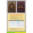 AL QURAN MUSHAF AL-HAZIQ METODE RASM DAN DABT UKURAN B5 (17 CM x 24 CM)