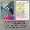 AL QURAN ASY SYAAMIL (ONE FOR ALL) TIKRAR & TERJEMAH PER KATA UKURAN B5