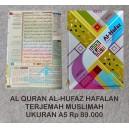 AL QURAN AL-HUFAZ HAFALAN NON TERJEMAH MUSLIMAH UKURAN A5 15 CM X 21 CM