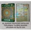 AL QURAN HAFAZAN 7 HAFALAN TERJEMAH  UKURAN A5