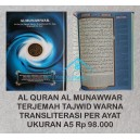 AL QURAN AL MUNAWWAR TERJEMAH TAJWID WARNA TRANSLITERASI PER AYAT UKURAN A5