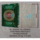 AL QURAN TRANSLITERASI TERJEMAH PER KATA SAMBUNG  UKURAN A4 (21 CM X 30 CM)