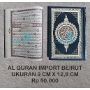 AL QURAN BEIRUT IMPORT HARD COVER UKURAN 9 CM X 12,9 CM