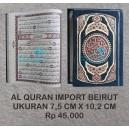 AL QURAN BEIRUT IMPORT HARD COVER UKURAN 7 CM X 10,2 CM