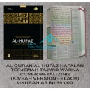 AL QURAN AL HUFAZ HAFALAN TERJEMAH TAJWID WARNA A5 (KA'BAH VERSION - BLACK)