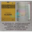 AL QURAN AL HUFAZ HAFALAN TERJEMAH TAJWID WARNA A5 COVER METALIZING (KA'BAH VERSION - GOLD)