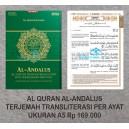 AL QURAN AL-ANDALUS TERJEMAH TRANSLITERASI PER AYAT UKURAN A5