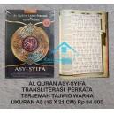 AL QURAN ASY SYIFA TERJEMAH TRANSLITERASI PERKATA TAJWID WARNA UKURAN A5 (15 x 21 CM)